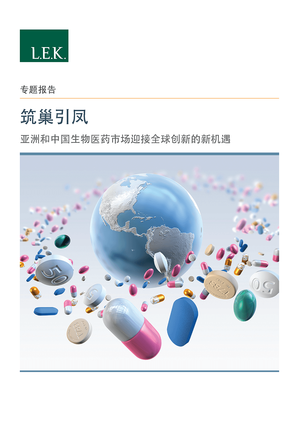 Biopharma expansion to china report thumbnail image