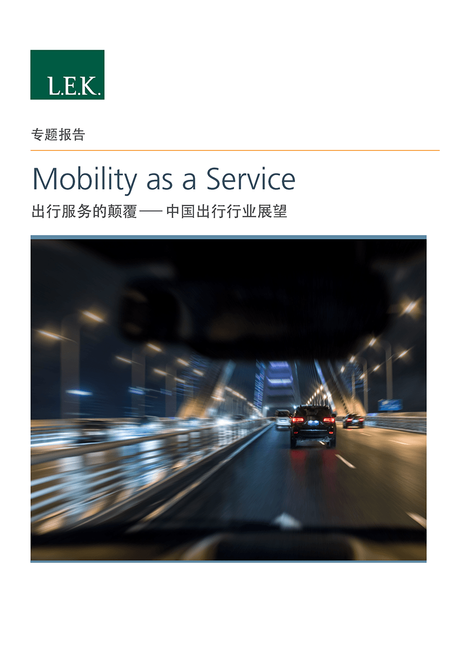 Mobility as a Service